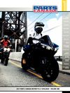 2011 Motorcycle Vol. 1